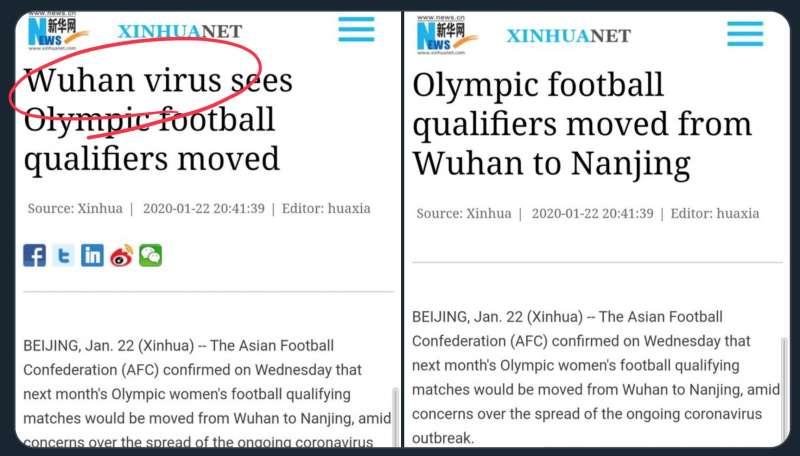 網友張貼的新華社更改標題比對照。(翻攝推特)