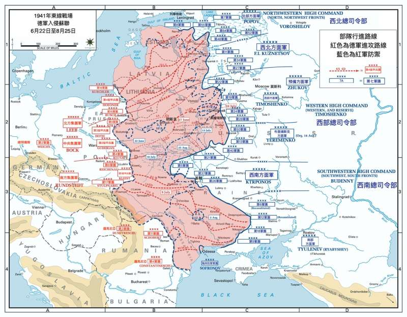 林挺生:1941年東線戰場(資料來源:https://commons.wikimedia.org/wiki/File:OperationBarbarossa.PNG)