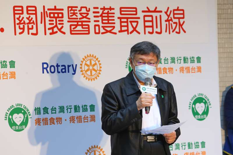 20200328-台北市長柯文哲28日出席「惜食台灣,關懷醫護最前線」記者會。(顏麟宇攝)