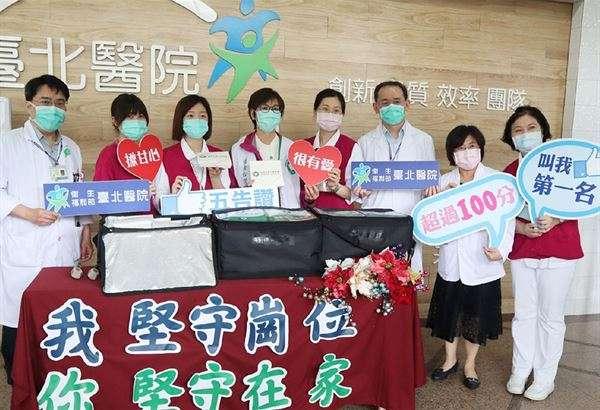 2臺北醫院醫護感謝惜食協會送餐。(圖片提供/臺北醫院)