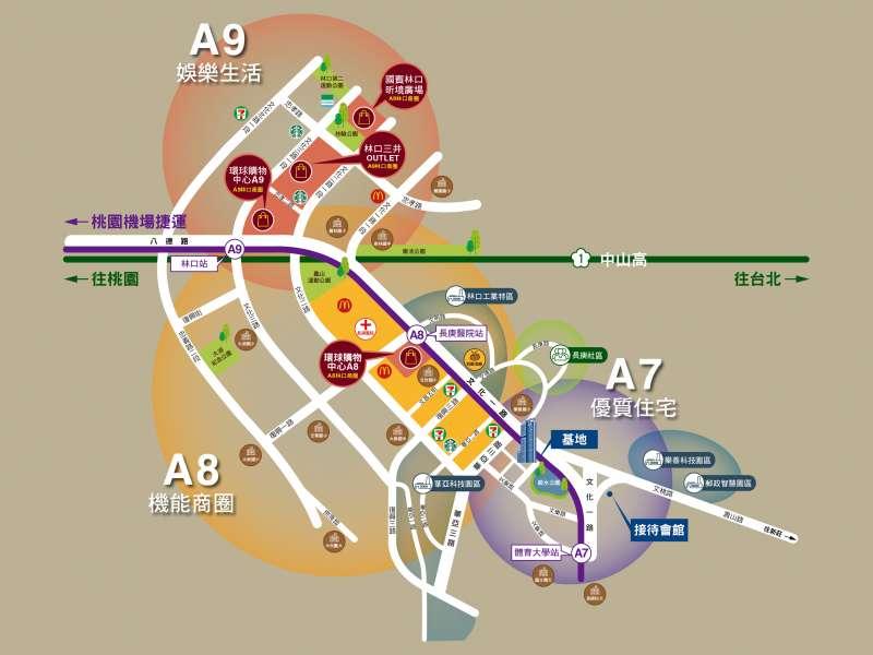 A7優質住宅區,雙北首購族置產首選。(圖/欣巴巴事業提供)