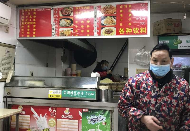 2020年3月底,中國新冠肺炎(武漢肺炎)疫情平息,原爆點武漢市民生活逐漸恢復正常(AP)