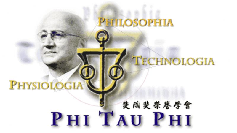 20200403-斐陶斐榮譽學會(The Phi Tau Phi Scholastic Honor Society」創立於1921年5月25日。(取自斐陶斐榮譽學會網站)