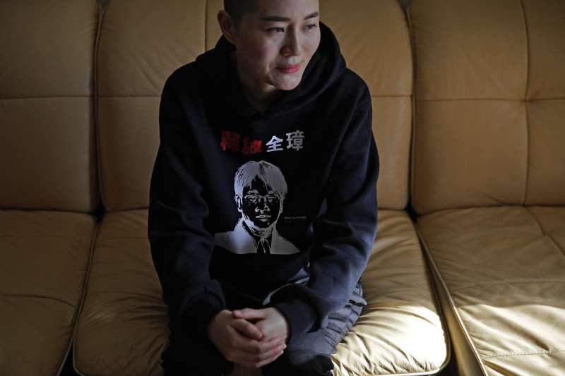 中國維權律師王全璋的妻子李文足(AP)