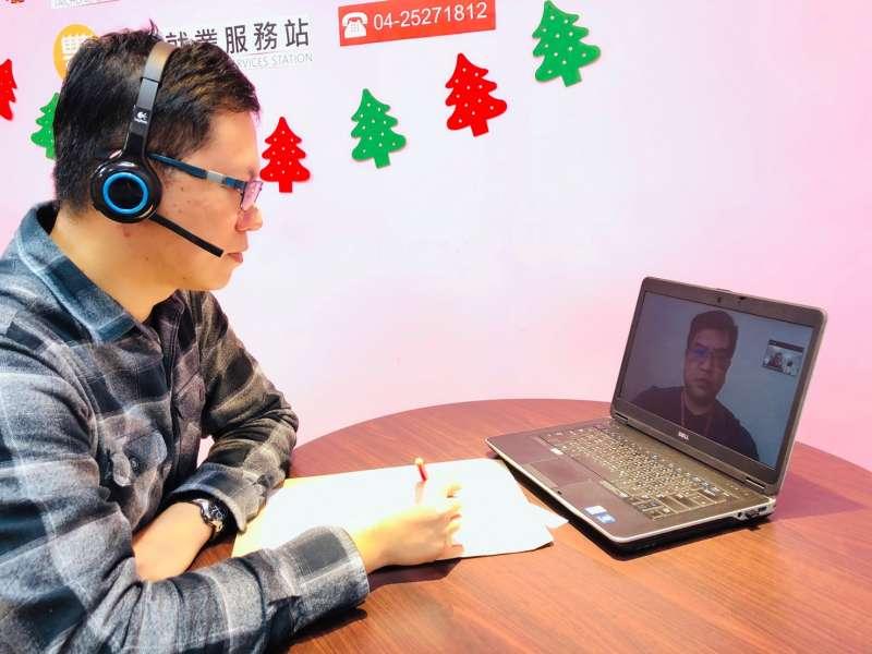 遠端視訊徵才讓求職者與廠商進行一對一視訊面試,降低人群聚集機會。(圖/王秀禾提供)