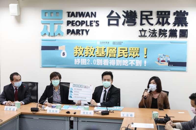 20200407-民眾黨團7日召開「救救基層民眾!紓困2.0別看得到吃不到!」記者會。(簡必丞攝)