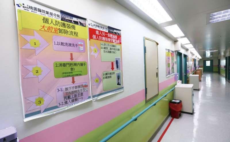 回顧17年前的SARS,醫院洗衣工就是破口。(柯承惠攝)