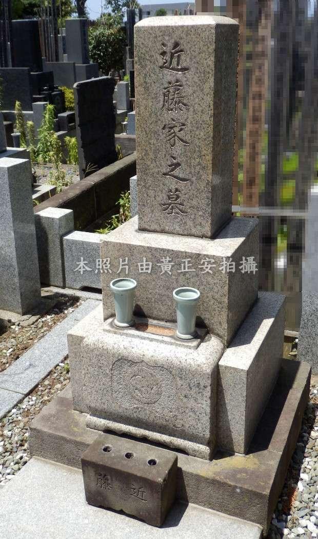 圖4:近藤十郎之墓(圖/作者提供)