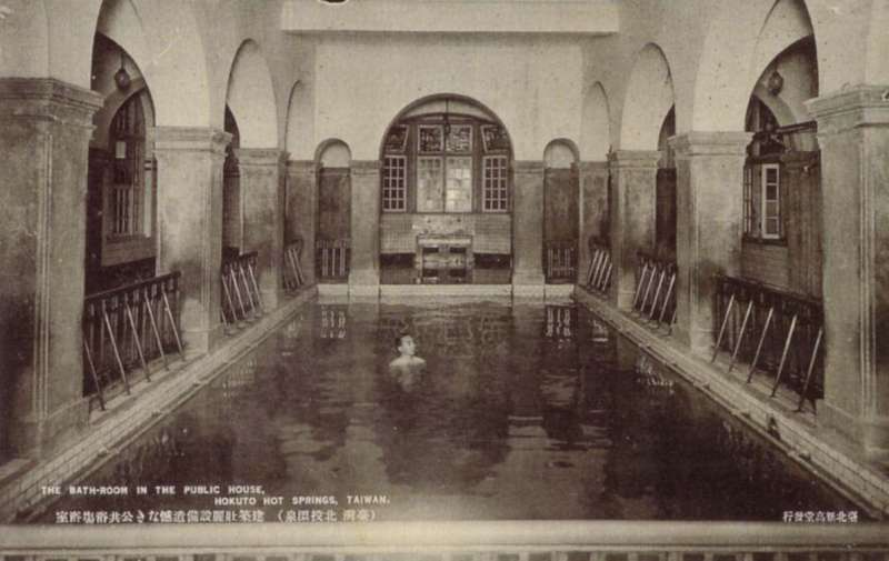 (圖:日治時期興建多個公共浴場宣導身體清潔,圖為北投溫泉公共浴場,現北投溫泉博物館 )