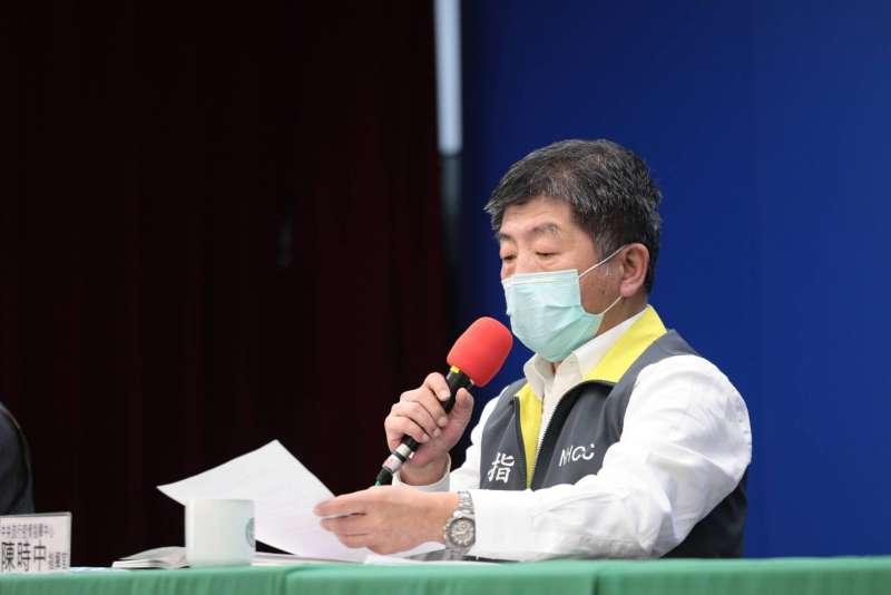 20200409-中央流行疫情指揮中心9日召開記者會。圖為指揮官陳時中。(指揮中心提供)