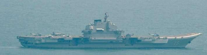 20200412-遼寧號航母。(取自日本統合幕僚監部網站)