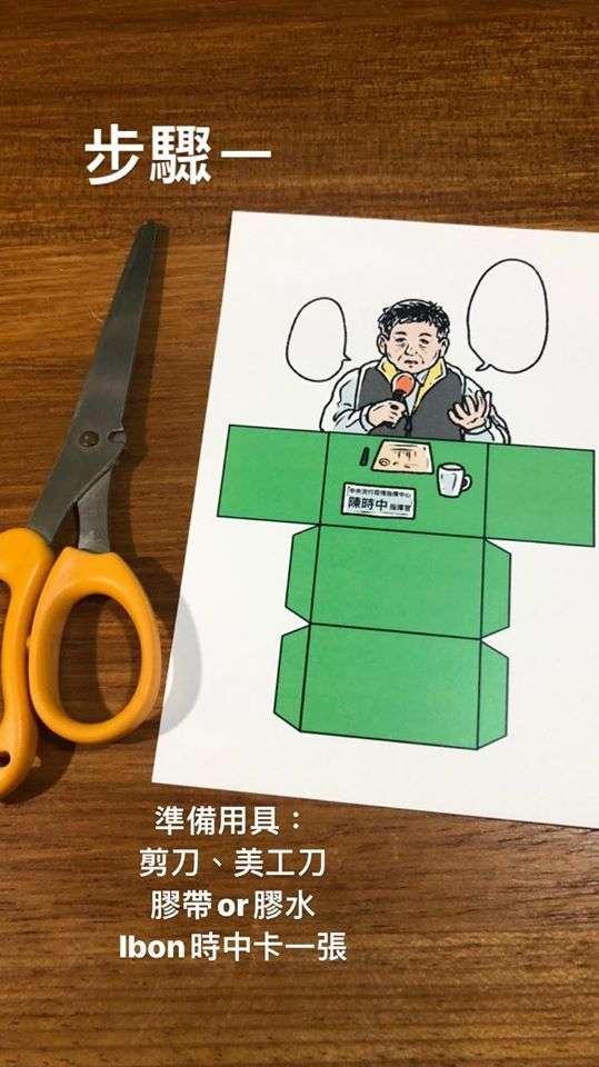 1(圖/取自許彤臉書)