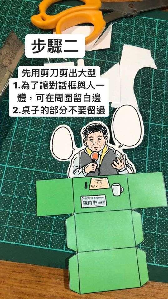 2(圖/取自許彤臉書)