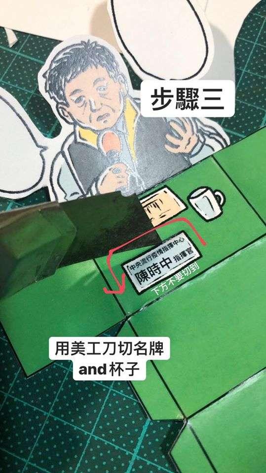 3(圖/取自許彤臉書)