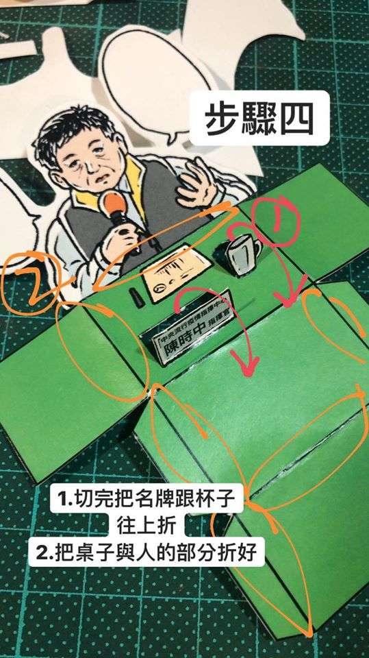 4(圖/取自許彤臉書)