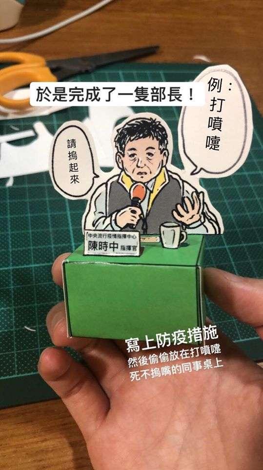 6(圖/取自許彤臉書)