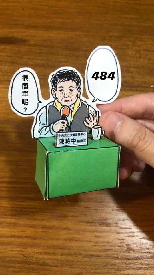 7(圖/取自許彤臉書)