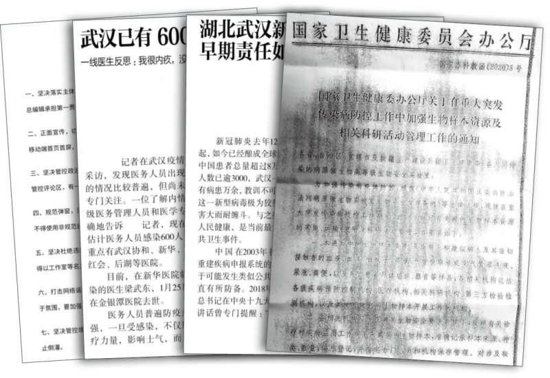 「三號文」及兩份中國某媒體呈報給中共高層的「內參」,揭露隱瞞疫情。(翻攝照片)