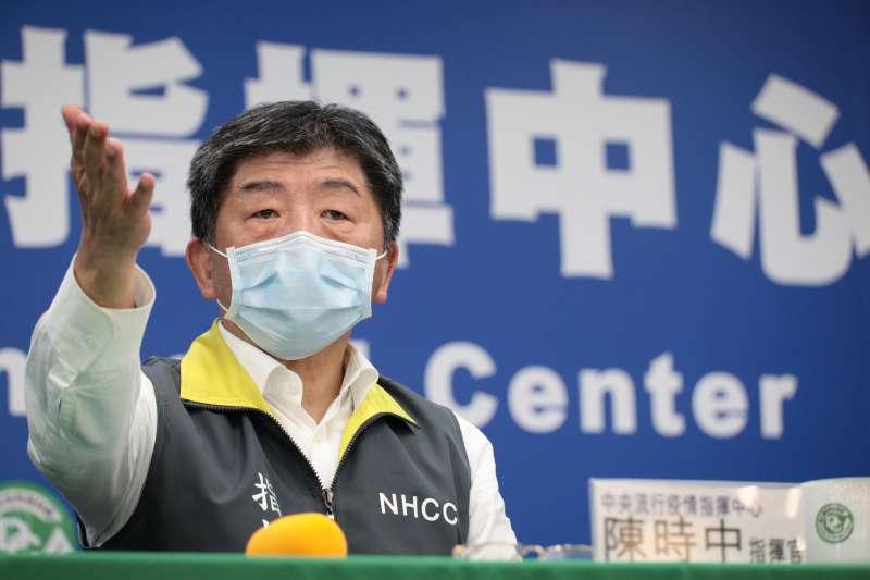 20200415-中央流行疫情指揮中心15日召開記者會,圖為指揮官陳時中。(指揮中心提供)