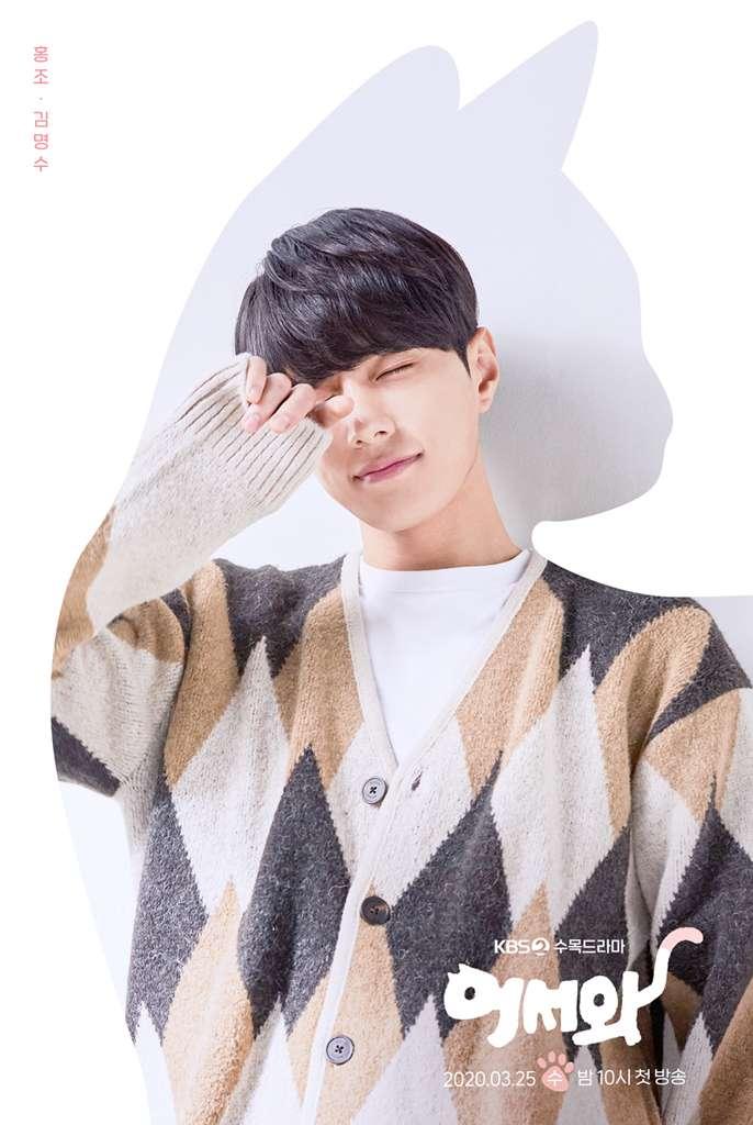 (圖/韓國KBS官方網站)