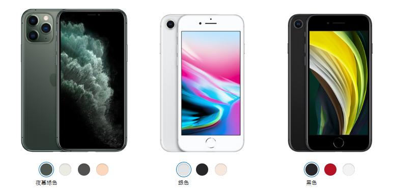 iphone SE 2規格最接近,兩者皆為4.7吋,且前後鏡頭、防水等級皆相同,唯一差別是iPhone SE採用A13等級晶片(圖片來源:APPLE官網)