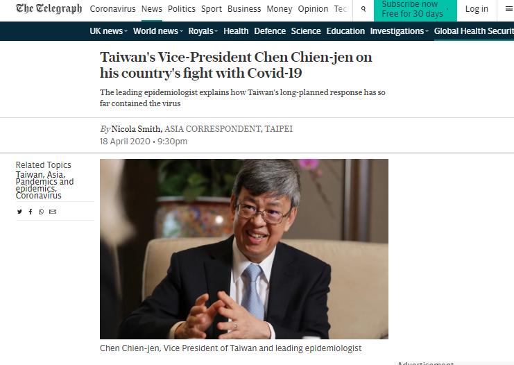 20200419-副總統陳建仁以「台灣副總統」身分接受英國《每日電訊報》(The Daily Telegraph)採訪,全文在倫敦時間18日刊出。(取自《每日電訊報》)
