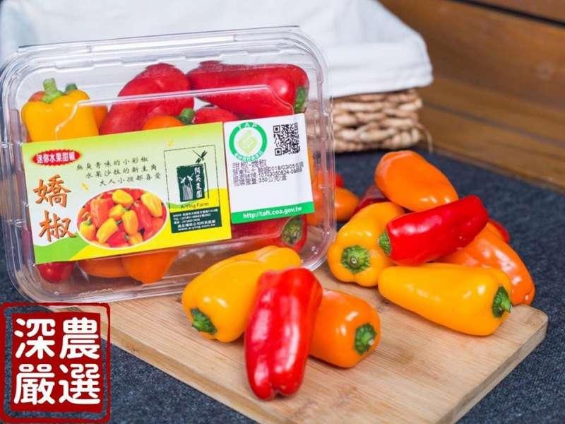 新北市各農會超市也跟上趨勢,與民眾一起展開防疫大作戰,推出「美味農業得來速」。(圖/新北市農業局提供)