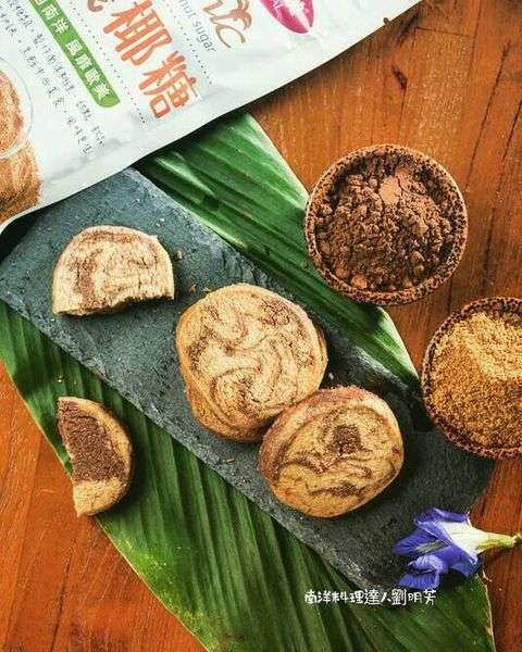用椰糖製作大理石餅乾,椰糖適合搭配巧克力、堅果類食物(圖/劉明芳 提供)