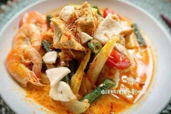 用椰糖調味的鮮蝦蔬菜咖哩(圖/劉明芳 提供)