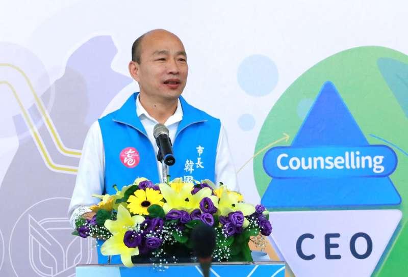罷免案成立後,韓營目標已從力保市長位置,轉向確保韓國瑜仍能在政壇立足。(高雄市政府提供)