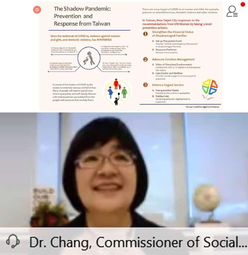 新北市社會局長張錦麗表示社會局推出三級預防架構,對沈默受害者提供整體支援系統。(圖/新北市秘書處提供)