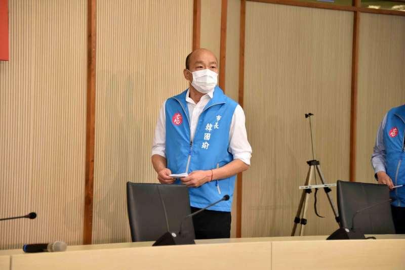 高雄市長韓國瑜主持新冠肺炎防疫會議。(高雄市政府提供)