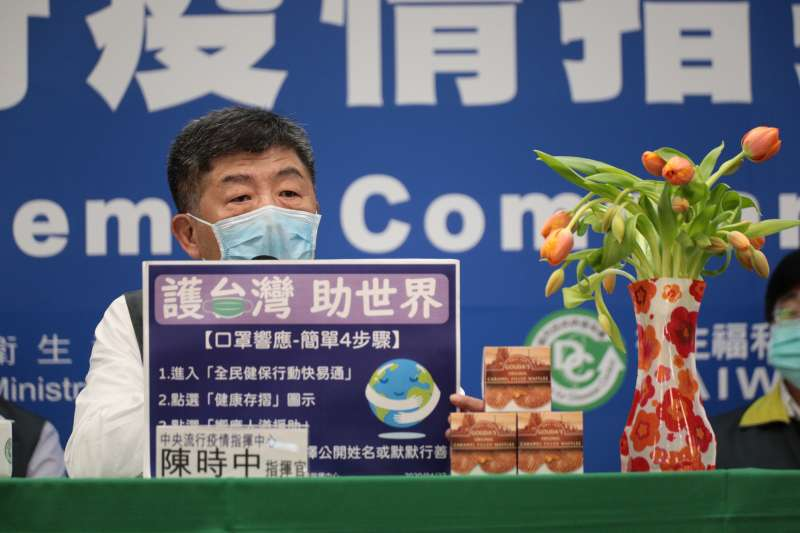 20200427-中央流行疫情指揮中心指揮官陳時中。(指揮中心提供)