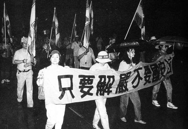 美麗島事件風起雲湧的民主運動,最後讓國民黨黨國體制崩解。