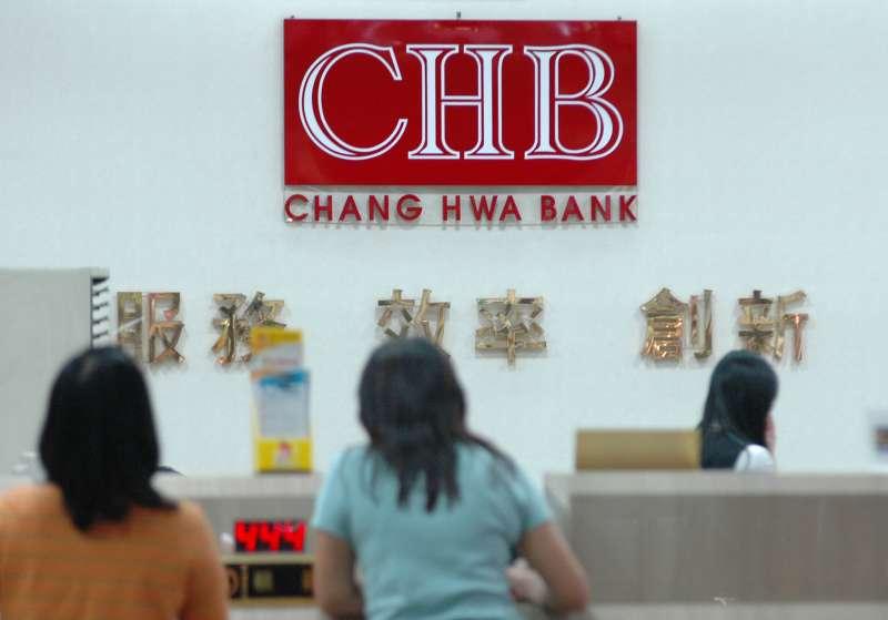 財政部與台新金的彰銀經營權之爭已經惡鬥15年,對彰銀經營績效傷害很大,市占率跌出國內銀行10名之外。(郭晉瑋攝)