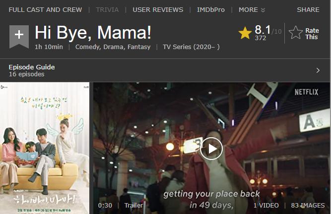第六名《哈囉掰掰,我是鬼媽媽》(圖/擷取自IMDb)
