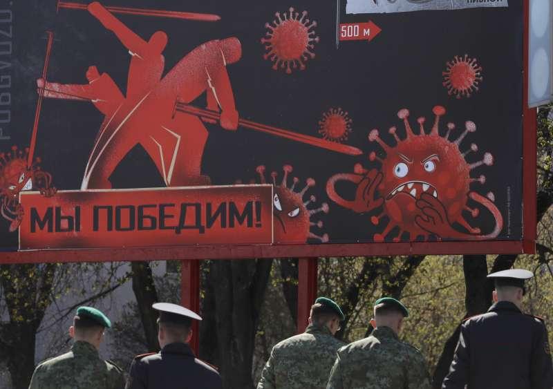 武漢肺炎:白俄羅斯(白羅斯)總統盧卡申科無視疫情嚴重性(AP)