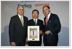 鄭森煤三兄弟創業數十年,曾獲得富比士雜誌選為年度中小企業200強(圖片來源:公司官網)