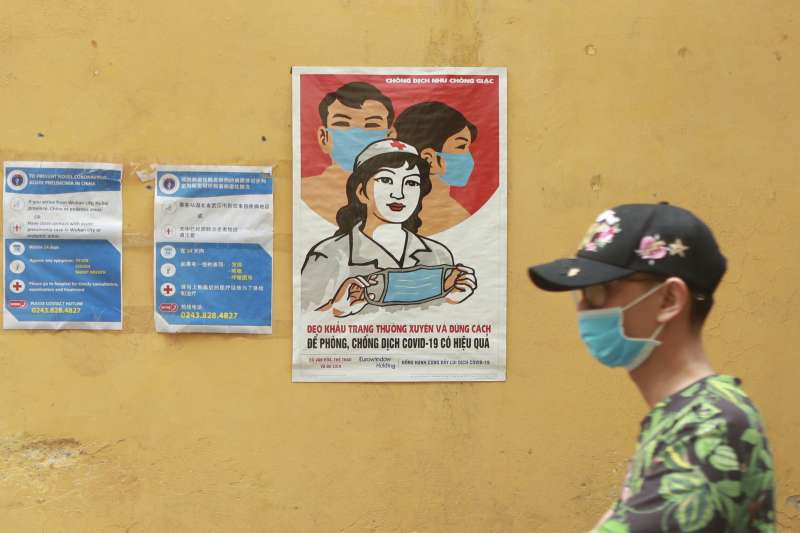 4月23日,越南解除大部分區域的「社會隔離」措施,生活逐漸恢復正常(美聯社)