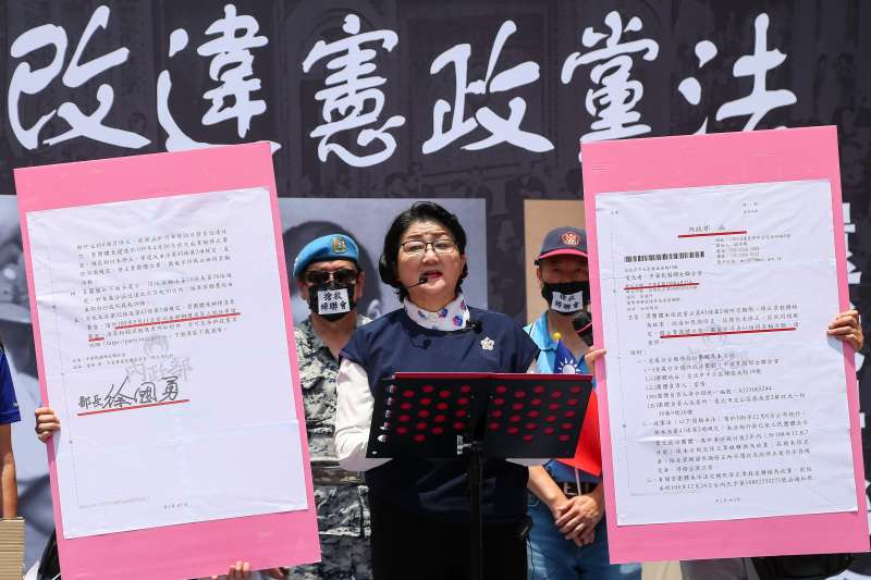 20200511-婦聯會主委雷倩11日舉行「搶救婦聯會,民主向前行」活動。(顏麟宇攝)