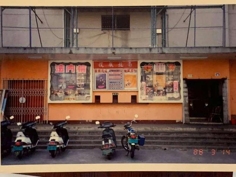 南投戲院早年外觀(圖/蔡杰峰提供)