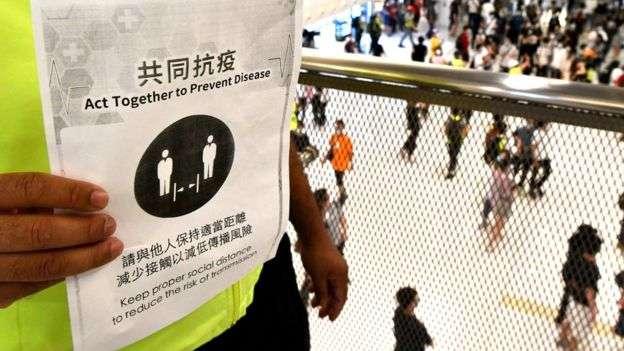 港府放寬「限聚令」聚集人數,但有關緊急法令仍維持生效。(BBC中文網/AFP)