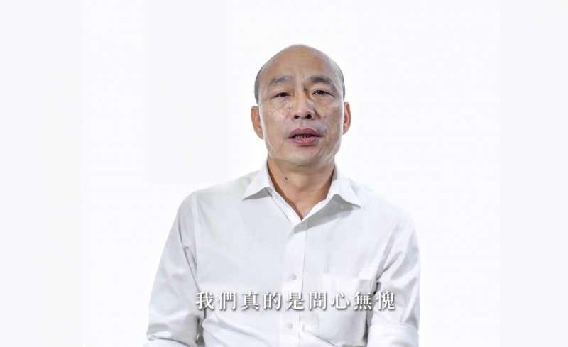 20200515-高雄市長韓國瑜的罷免投票將在6月6日登場,韓國瑜15日晚間在個人臉書粉專發表影片,呼籲「商家挺高雄,我們挺商家」。(取自韓國瑜臉書影片)
