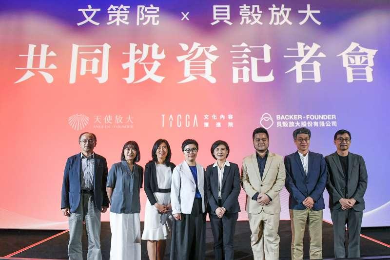 20200518-文策院舉辦記者會宣布播種計畫,文策院院長胡晴舫(左3)、董事長丁曉菁(左4)、文化部長鄭麗君(左5)出席。(文策院提供)
