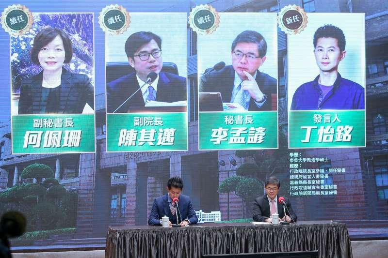 20200519-行政院秘書長李孟諺(右)、準發言人丁怡銘(左)19日召開「新內閣人事」公布記者會。(顏麟宇攝)