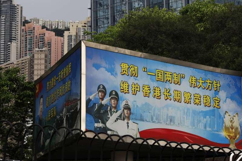 中國人大制定香港版國安法,不僅衝擊香港自由民主,也影響中國與英國關係(AP)