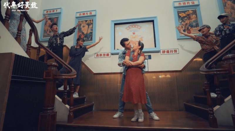 40名舞者一起用影像紀錄歷史,用舞蹈訴說你我時代記憶。(圖/鐵四帝提供)