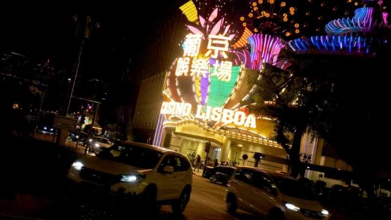 4葡京賭場是澳博的根據地,也是澳門的主要地標之一。(圖/BBC News)