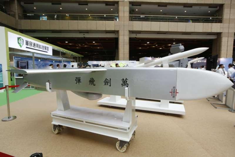 美方極為先進的遠程反艦飛彈,與中科院萬劍彈構型有相似之處。(郭晉瑋攝)