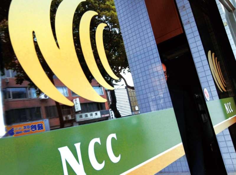 會將NCC改制為行政機關,與蘇揆的主張有關。(新新聞資料照)